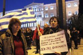 Греки требуют от ЕС и ЕЦБ реструктуризации долга