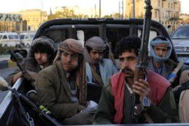 ООН призывает повстанцев в Йемене к миру