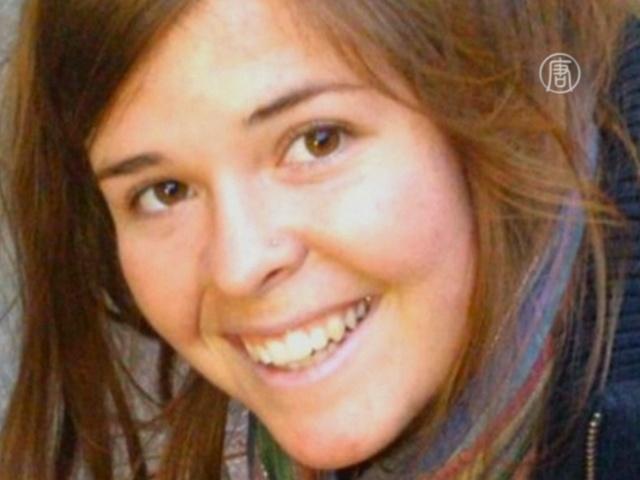 Погиб ещё один заложник ИГИЛ