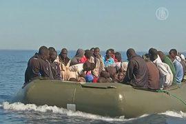 УВКБ ООН: Евросоюз должен спасать больше мигрантов
