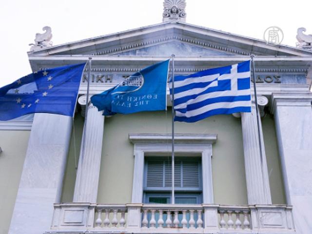 ЕС не смог договориться с Грецией