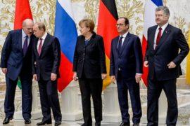 О чём договорились в Минске