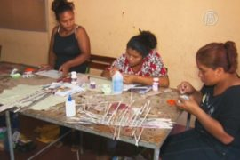 Женщинам Никарагуа дают надежду, навыки и работу
