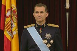 Король Испании сократил свою зарплату на 20%