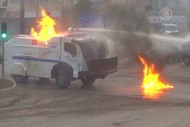 Курды вступили в стычки с турецкой полицией