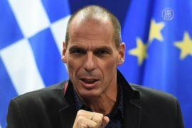 Греция и ЕС пока не договорились