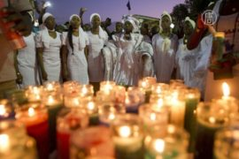 В Гаити объявлен траур после трагедии на карнавале