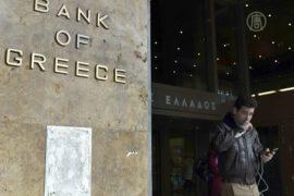 Грекам предоставят налоговые послабления