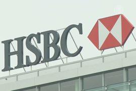 HSBC: уголовное дело на один из крупнейших банков
