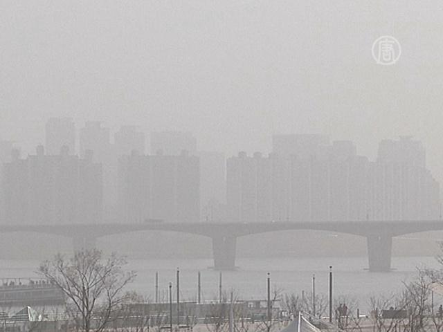 Сеул накрыла жёлтая пыль