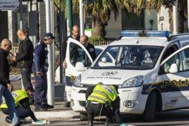 Палестину обязали заплатить за теракты в Израиле