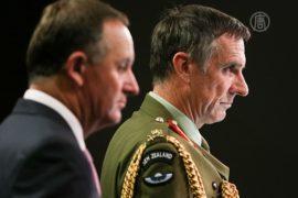 Новая Зеландия направит военных в Ирак