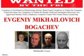 ФБР обещает $3 млн за поимку российского хакера