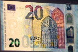 В Европе выпустят новые 20 евро