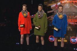 Лондон: коллекция одежды с дорожными знаками