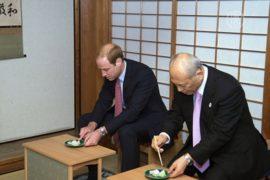 Принц Уильям приехал в Японию без Кейт