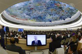 В Женеве открылась сессия по правам человека