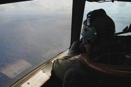 Поиски рейса MH370 могут завершить