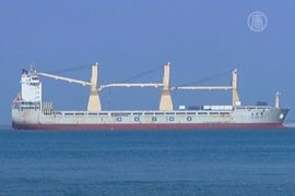 Задержано судно с оружием, плывшее под флагом КНР