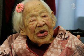 Старейшей жительнице планеты исполняется 117 лет