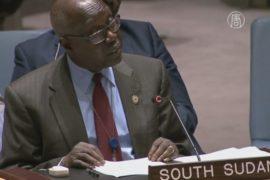 ООН вводит санкции против Южного Судана