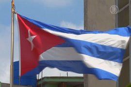 Куба и ЕС начали переговоры