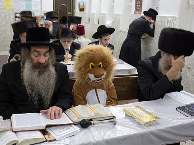 В Израиле празднуют Пурим