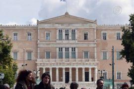 Греция потребовала упразднить термин «тройка»