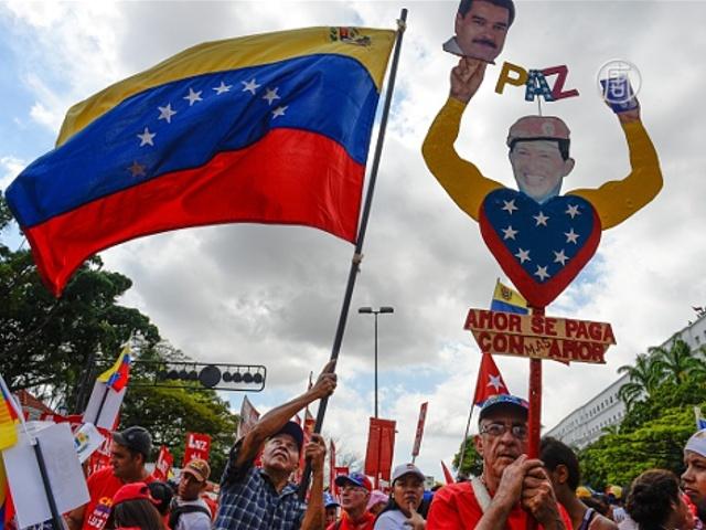США: Венесуэла – угроза национальной безопасности