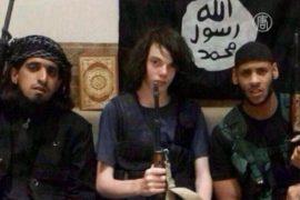 ИГИЛ: юноша из Австралии совершил теракт в Ираке