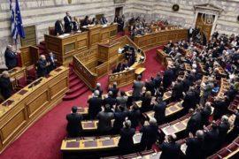 Афины грозят конфисковать имущество компаний ФРГ