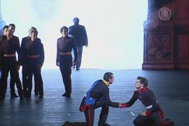 В Большом театре — премьера балета «Гамлет»