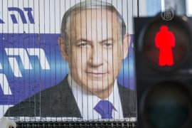 Опросы: Нетаньяху под давлением оппозиции