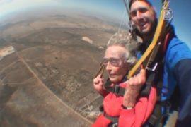 Бабушка отметила 100 лет с парашютом и акулами