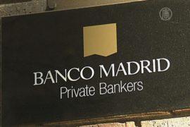Оффшорный скандал Андорры перешёл на Испанию