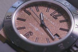 Bulgari представил первые «умные часы»