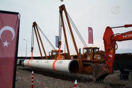 В Турции началось строительство газопровода TANAP