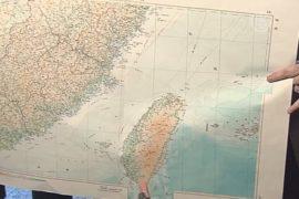 Токио доказывает право на острова при помощи карты