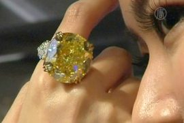 Редкий жёлтый бриллиант продадут на аукционе