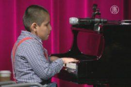Слепой мальчик из Боливии играет джаз в Вашингтоне
