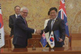 Новая Зеландия и Корея подписали торговый пакт