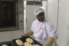 Пекарь с синдромом Дауна мечтает о своём бизнесе