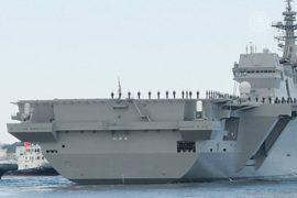 Флот Японии пополнился крупным вертолётоносцем