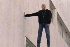 Иллюзионист взлетел в центре Тель-Авива
