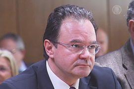 Экс-министра финансов Греции приговорили к тюрьме