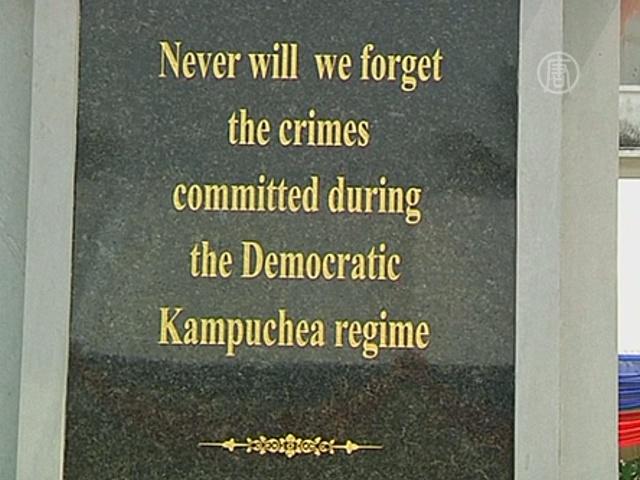 Камбоджа: мемориал в память 1,8 млн жертв Пол Пота