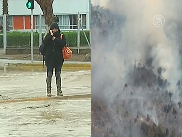 Север Чили затопило, а юг охвачен пожарами