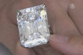 100-каратный бриллиант продадут на аукционе