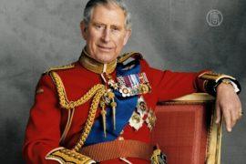 Суд разрешил опубликовать письма принца Чарльза