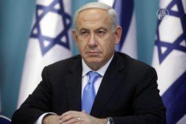 Нетаньяху попросили сформировать правительство